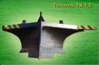 Толкатель клиновидный ТК-1,2 (ТДТ-55, ЛХТ-55)
