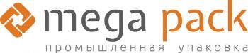ООО Мега-Пак