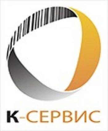 Компания К-Сервис