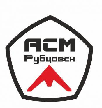 Общество с ограниченной ответственностью «АСМ–Рубцовск»