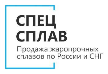 Поставка жаропрочных сплавов про РФ и СНГ