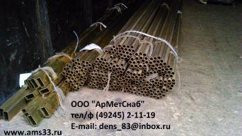 ЛАТУННАЯ ТРУБА Л63, Л68, ЛС59-1 ГОСТ494-90