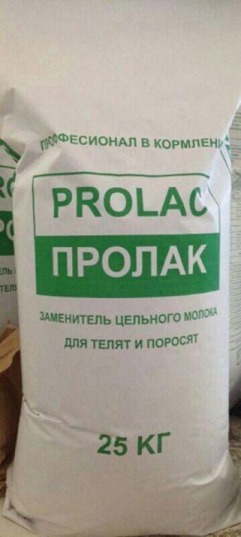 ЗЦМ Пролак 12% стандарт