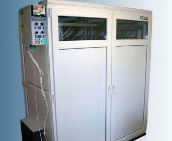 Автоматический инкубатор для яиц InКУБ-3900