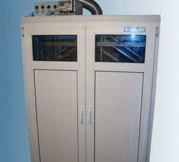 Автоматический инкубатор для яиц InКУБ-2000