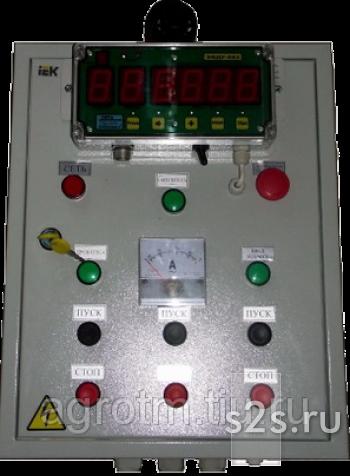 Пульт управления тип 4