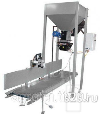 Фасовочно-упаковочный аппарат шлюзовый