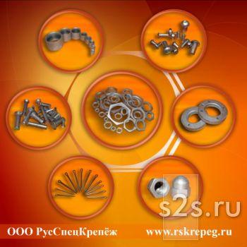 Штифт ГОСТ 10773-10774