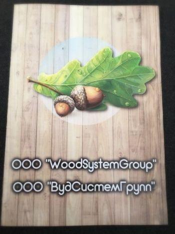 Поставка Пиломатериалов различных пород дерева